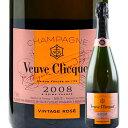 ヴーヴ・クリコ・ヴィンテージ・ロゼ ヴーヴ・クリコ 2008年 フランス シャンパーニュ シャンパン・ロゼ 750ml【12本…