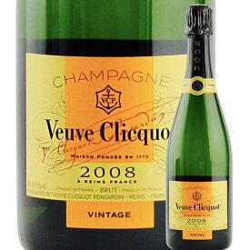 ヴーヴ・クリコ・ヴィンテージ ヴーヴ・クリコ 2008年 フランス シャンパーニュ シャンパン・白 750ml【12本単位のご購入で送料無料】【ソムリエ】