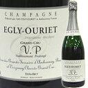 エクストラ・ブリュット エグリ・ウーリエ フランス シャンパーニュ シャンパン