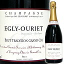グラン・クリュ ブリュット・トラディション エグリ・ウーリエ フランス シャンパーニュ シャンパン