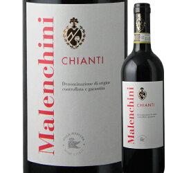 キャンティマレンキーニ2019年イタリアトスカーナ赤ワインフルボディ750ml【12本単位のご購入で送料無料/ギフト・プレゼント対応可】【ギフトワイン】【ソムリエ】