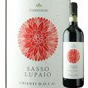 SALE「24」キャンティ カンペルキ 2016年 イタリア トスカーナ 赤ワイン 750ml 【12本...