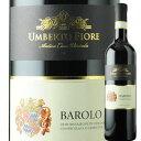 バローロ ウンベルト・フィオーレ 2014年 イタリア ピエモンテ 赤ワイン フルボディ 750ml 【12本単位のご購入で送料無料/ギフト・プレ…
