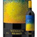 SALE!テスタマッタ ビービー・グラーツ 2016年 イタリア トスカーナ 赤ワイン フルボディ 750ml【12本単位のご購入…