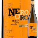 【SALE】日替わり特価!ネロ・オロ・グリッロ ワイン・ピープル 2019年 イタリア シチリア 白ワイン 辛口 750ml【12本…