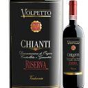 キャンティ・リゼルヴァ ヴォルペット (ワイン・ピープル) 2015年 イタリア トスカーナ 赤ワイン フルボディ 750ml …