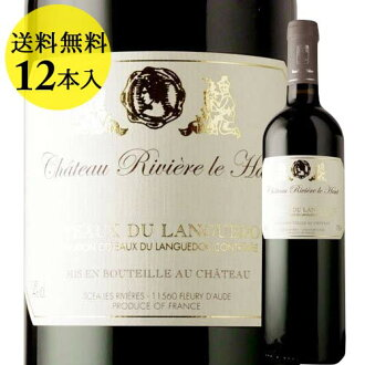 [2010] classic Rouge Chateau Rivière le Haut x 12 books containing winsett France (750 ml red wine) x 12 this * cool flight provided more additional 200 yen (tax excluded)