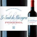 スィユ・マゼイル フランス ボルドー 赤ワイン プレゼント