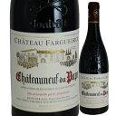 SALE!シャトーヌフ・デュ・パプ シャトー・ファーゲロール 2017年 フランス ローヌ 赤ワイン フルボディ 750ml【12本単位のご購入で送…