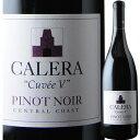 セントラル・コースト・ピノ・ノワール・キュヴェV カレラ・ワインズ 2014年 アメリカ カリフォルニア 赤ワイン フル…
