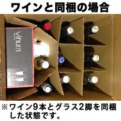 リーデル・ヴィノムボルドーワイングラス6416/0【YDKG-t】【RCP】【ソムリエ】【あす楽対応】