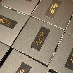 ワインソムリエSommelierル・ヴァン・プロフェッショナル・ヴィンテージシャンパン(シャンパングラス)【YDKG-t】【ワイングラス】【ソムリエ】【あす楽_土曜営業】【あす楽_日曜営業】