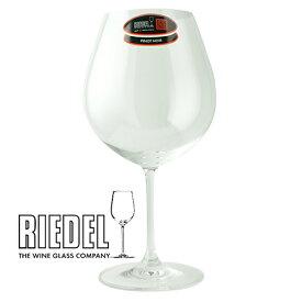 リーデル・ヴィノム ブルゴーニュ ワイングラス 6416/07 【ソムリエ】【お中元】