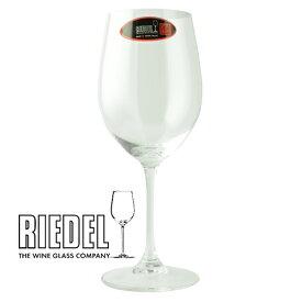 リーデル・ヴィノム シャルドネ ワイングラス 6416/05 【ソムリエ】【お中元】