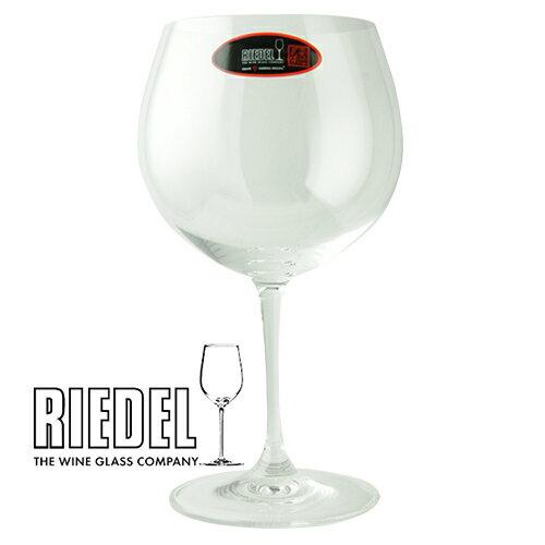 リーデル・ヴィノム シャルドネ(モンラッシェ) ワイングラス 6416/97 【ソムリエ】