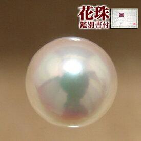 あこや本真珠 [オーロラ花珠 鑑別書付] パールルース(シングル) 8.5-9.0mm AAA ホワイト系 ラウンド (片穴があいています)[n4][4-444](真珠 パール)(セミオーダー 加工用)