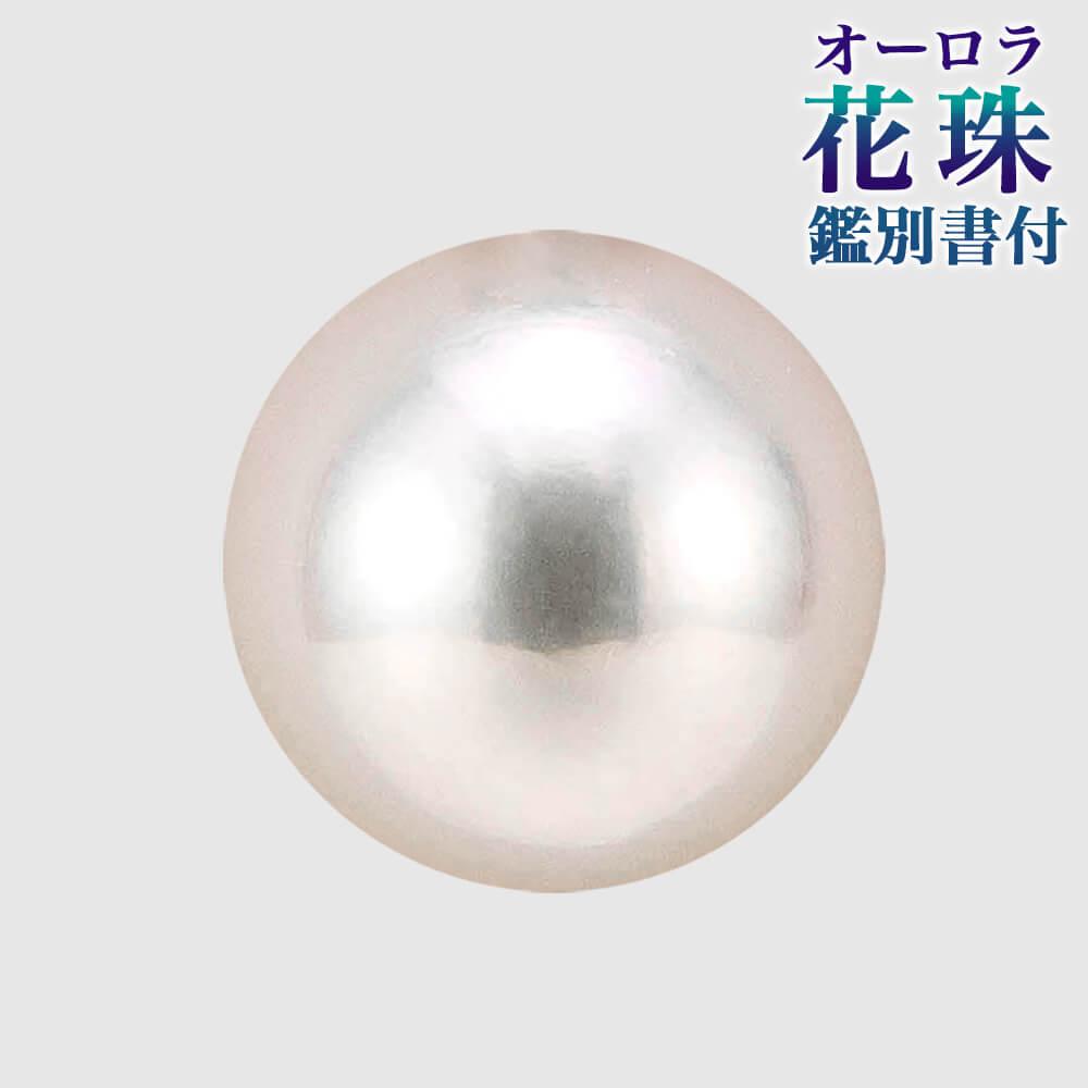 あこや本真珠 [オーロラ花珠 鑑別書付] パールルース(シングル) 9.0-9.5mm AAA ホワイト系 ラウンド (片穴があいています)[n4][4-1115](真珠 パール)(セミオーダー 加工用)(大珠)
