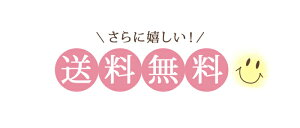 K10WG/YGベビーパール×チェーンネックレス〜BIGSMILEY〜あこや真珠ホワイト系3.5-4.0mmスマイリー[送料無料](スルーペンダント)(アコヤ本真珠)[n4]