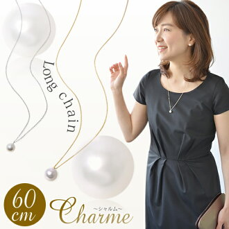 K18WG/K18YG Akoya pearl 60cmlong chain pearl pendant white 8.5-9.0mm