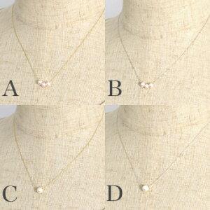 「[送料無料][選べる]あこや本真珠パールスルーペンダントホワイト系AB:4.5-5.0mm/CD:5.5-6.0mmB〜CB〜CBK18WG/K18」(アコヤ本真珠)