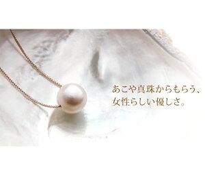 あこや本真珠パールスルーネックレス8.0-8.5mmK18WG/K18/K18PGベネチアンチェーン40cm【★PS加工無料サービス!】[ネコポス可][n4]真珠パール/パールネックレス/ペンダント/真珠ネックレス