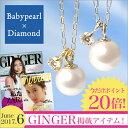 GINGERmirror ダイヤモンド ネックレス ホワイト