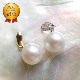 [ネコポス可] アコヤ真珠 ペンダントトップ(ヘッド)ホワイト系 7.5-8.0mm K18YG/K14WG [真珠 ペンダント][パールペンダント][真珠 パール][ホワイトゴールド][ペンダント バチカン][18金][CO][n2]