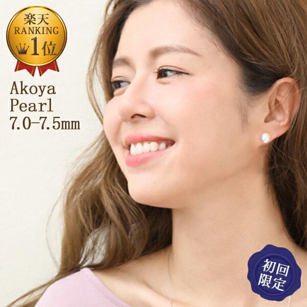 アコヤ真珠 パールピアス K14WG K18 チタン /イヤリング シルバー ホワイト系/グリーン系 7.0-7.5mm [ネコポス可][n2][人気NO.1 ロングセラー] 初めての真珠 ファーストパール おすすめ 金属アレルギー 18金 真珠ピアス 真珠 パ−ル