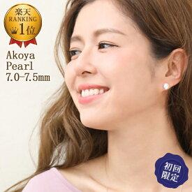 アコヤ真珠 パールピアス K14WG K18 チタン パールイヤリング SILVER ホワイト系/グリーン系 7.0-7.5mm [ネコポス可][n2][人気NO.1 ロングセラー] 初めての真珠 ファーストパール おすすめ 金属アレルギー 18金 真珠ピアス 真珠 イヤリング パ−ル