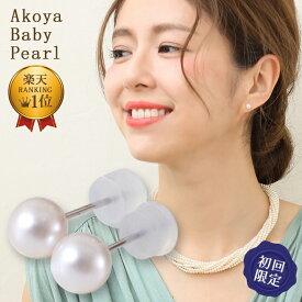 アコヤ真珠 パールピアス K14WG K18 チタン パールイヤリング SILVER 5.5-6.0mm ホワイト系 [ネコポス可][大人気 楽天ランキング1位] 初めての真珠 ファーストパール おすすめ 金属アレルギー 18金 真珠 ピアス イヤリング パ−ル あこや 本真珠 スタッド