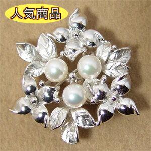 あこや真珠 パールブローチ/クリッカー(2WAY) ホワイト系 5.5-6.0mm BBB シルバー(silver) [n5](冠婚葬祭 フォーマル 入学式 卒業式 成人式)(プレゼントに)