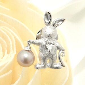 淡水パール 時計ウサギ パールブローチ ピンク系 8.0mmUP AA シルバー(silver) 【受注発注品】[n5](プレゼント ギフトに) (母の日)
