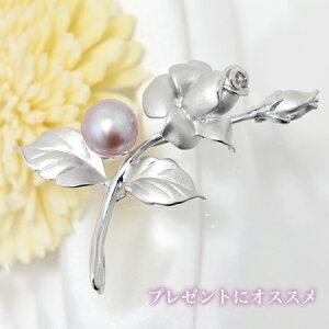 淡水真珠 バラモチーフ パールブローチ ピンク(ナチュラル)系 9.0mmUP A〜BA〜B シルバー(silver) [n4](母の日 プレゼント ギフト)(フォーマル 入学式 卒業式) (母の日)
