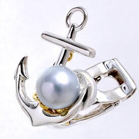 ジャケットスタイルに〜 あこや真珠 碇モチーフ パールクリッパー(クリップ式ブローチ) グレー系 8.0-8.5mm BBB シルバー(silver) 【受注発注品】[n5](プレゼント ギフトに)(メンズ 兼用)