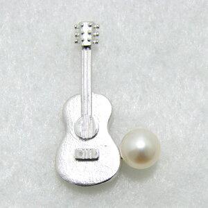 あこや真珠 パールブローチ ≪ギター≫ ホワイト系 5.5-6.0mm シルバー(silver) ラペルピン 【受注発注品】[n5](音楽 楽器)(プレゼント ギフトに)