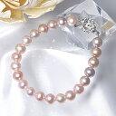 [選べる3サイズ] 淡水真珠 パールブレスレット ピンク系(ナチュラル) 7.0-8.0mm BB バラクラスプS シルバー(silver) [ネコポス可][n2](真珠 ブレスレット)