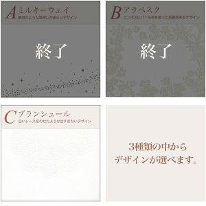 メッセージカード(メッセージプリントサービス)