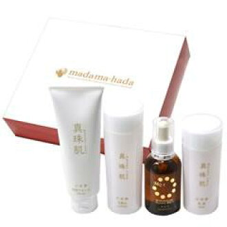 Anti-aging Pearl shop ' Pearl skin (madamahada) series full set.