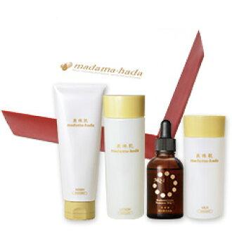 抗衰老珍珠店 ' 珍珠皮膚 (mdmhd) 系列全套 (洗滌、 化妝水、 牛奶、 血清)