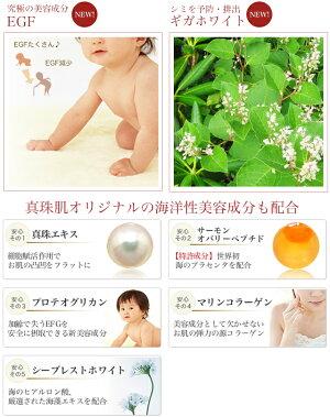 【あす楽】「真珠肌エクストラパールウォッシュ120g(洗顔フォーム)」