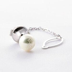 【1点物】あこや真珠 ピンブローチ(タイタック) ホワイト系 8.9mm AAA ラウンド silver(針のみPt900) [n3]
