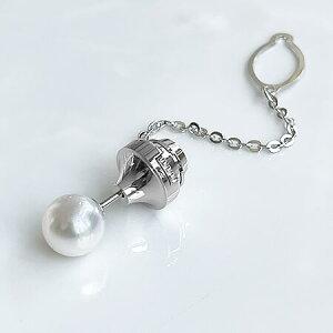 あこや真珠 ネクタイピン(タイタック/ピンブローチ)(チェーン付) ホワイト系 8.0-8.5mm BBB 針の材質/Pt900 プラチナ[n2](父の日 プレゼントに)(メンズ フォーマル スーツ)