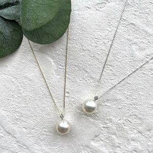 あこや真珠 ダイヤ付 一粒パールネックレス(チェーン付) ホワイト系 8.0-8.5mm K10/K10WG 40cm [n3](プチネックレス プチペンダント フォーマル 入学式 卒業式 ファーストパール 成人 入社 御祝