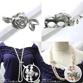 【受注発注品】ロングネックレス用 バラデザイン3 ショートナー(クラスプ) 《真珠8〜12mm対応》 シルバー(silver) [n6](真珠ネックレス アレンジ用 パーツ)