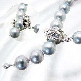 風車デザイン パックマンクラスプ 《真珠7.0-7.5mm対応》 シルバー(silver) [n4](真珠ネックレス用 留め具 パーツ)