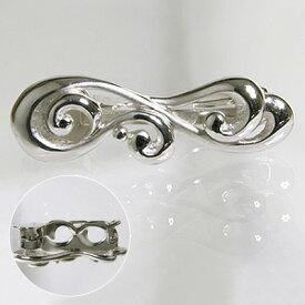 【受注発注品】ロングネックレス用 ウェーブラインデザイン ショートナー(クラスプ) 《真珠4〜11mm対応》 シルバー(silver) [n5](真珠ネックレス アレンジ用 パーツ)