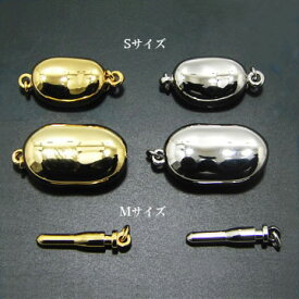 ビーンズ型クラスプ(差し込み式 留め具) Mサイズ/Sサイズ シルバー(silver) 黒ずみにくいロジウムメッキ加工 [n3] (真珠 パールネックレス 加工用 パーツ)