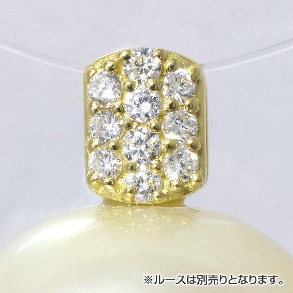 「0.10ct 高級感のあるスクエアパヴェペンダントトップ金具 (K18)」(真珠用)[n4]