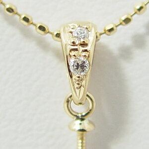 ダイヤ2石 シンプル(Sサイズ) ペンダントトップ金具 K18 ゴールド 0.02ct [n3][定番人気 ロングセラー](真珠 パール セミオーダー 加工用 パーツ)