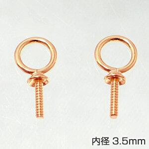 リングピアス(フープピアス) チャーム金具 Mサイズ K18PG ピンクゴールド [n4](真珠用 パール セミオーダー 加工 パーツ)